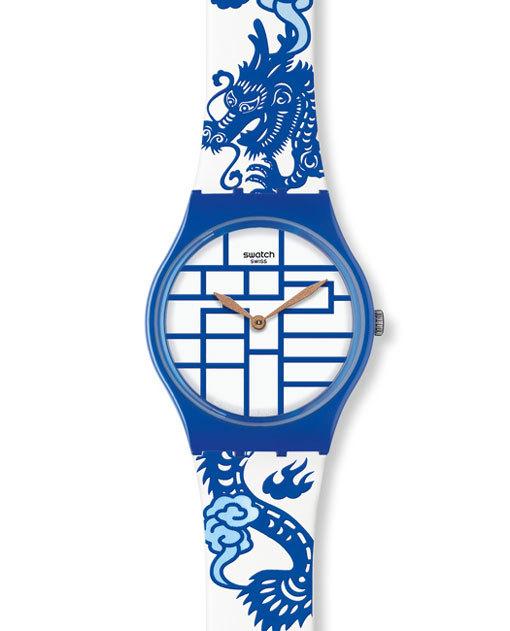 swatch Chine