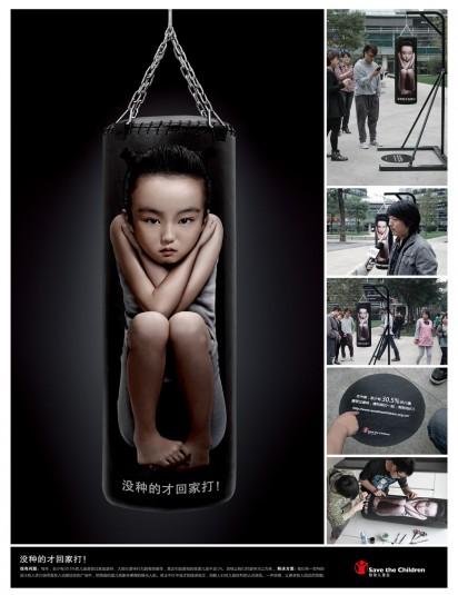 Street Marketing pour Lutter contre la maltraitance des enfants