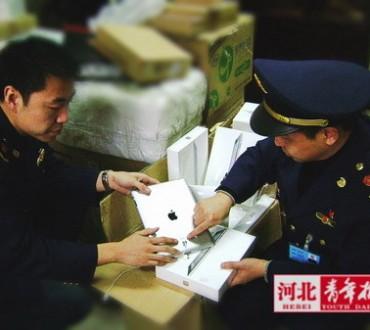L'Ipad retiré des magasins en Chine