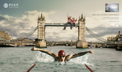 Bank of China Campagne pour les JO de Londres