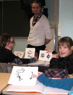 Cédric BEAUDHUIN et sa méthode pour apprendre le chinois