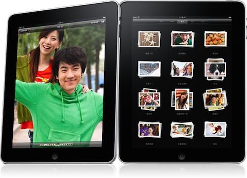 La marque Ipad serait chinoise?