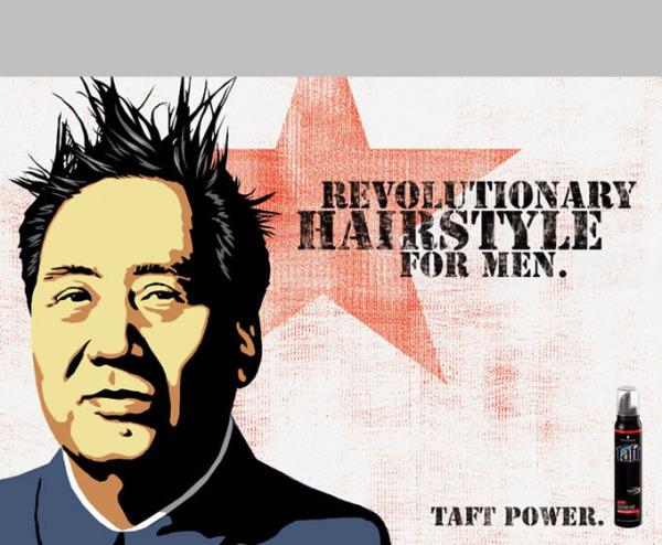 Mao le Gel révolutionnaire