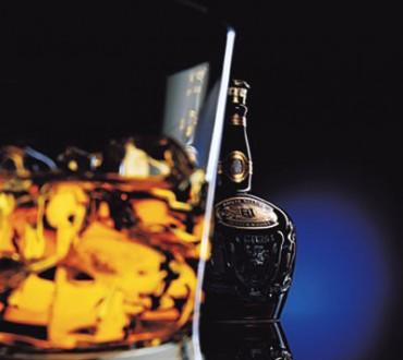La communication digitale des marques de Whisky en Chine