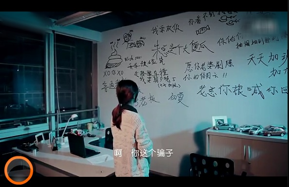 City Bank présente son film à l'eau de rose