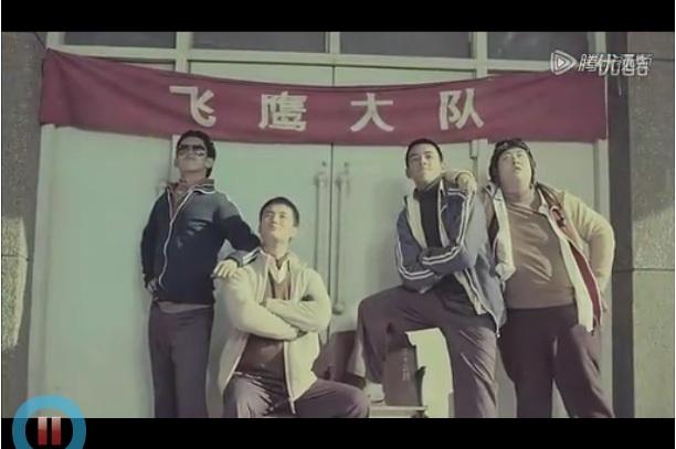 Tencent joue la carte de l'émotion