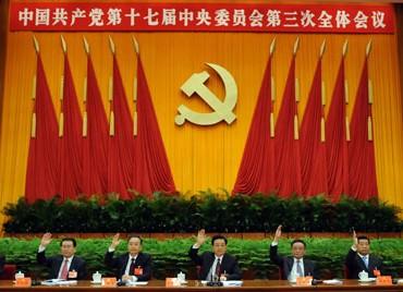 Petit tour d'actualité chinoise