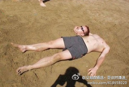 Le Top 10 des photos marrantes du web chinois