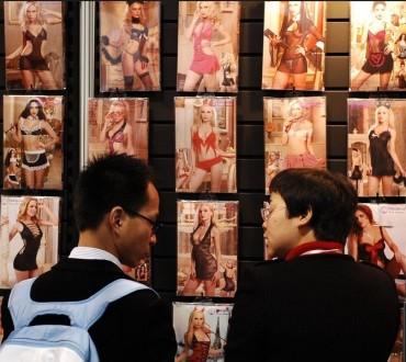 Salon du Sex Toy à Shanghai