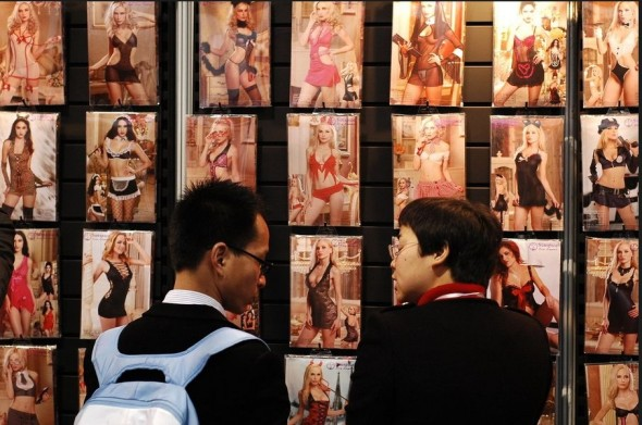 Salon du Sex Toy à Shanghai