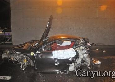 Savez vous pourquoi Ferrari est censurée en Chine ?