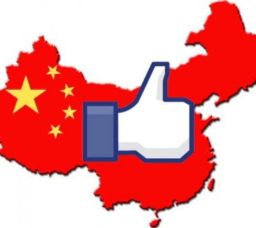 La Page Facebook de Marketing Chine