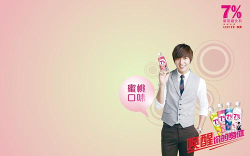 La boisson Lotte destinée aux jeunes chinois