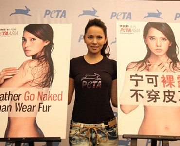 Annie Yi: «Je préfère être nue que porter de la fourrure»