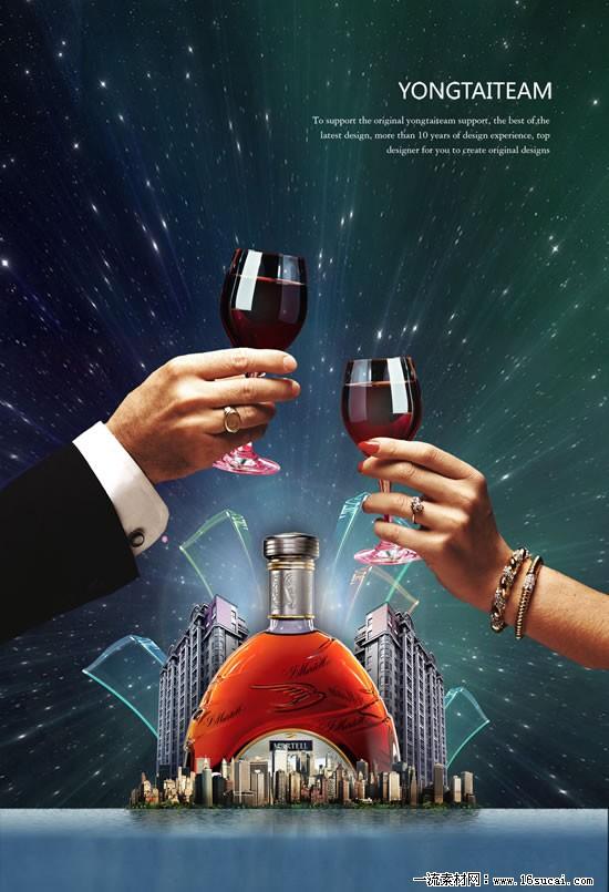 L'Alcool frelaté en Chine est dangereux pour la santé !