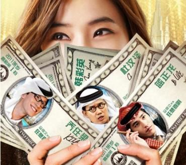 La nouvelle mode des «riches» touristes chinois : Dubai
