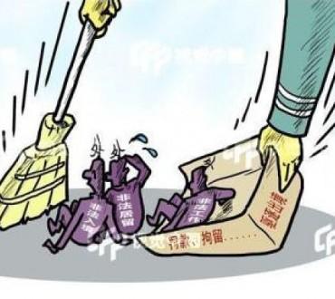 La Chasse aux étrangers en Chine