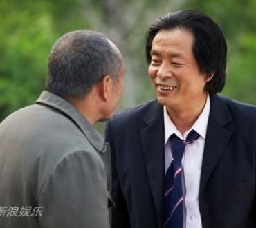 Le Baofahu le nouveau Riche Chinois
