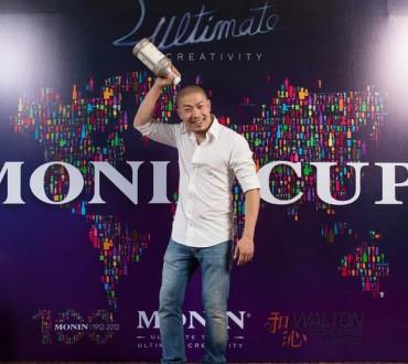 La Monin Cup «Chine» 2012