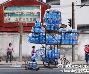 Le Top des photos de l'été en Chine
