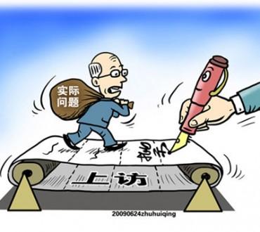 Les 7 analyses les plus complètes sur Marketing Chine