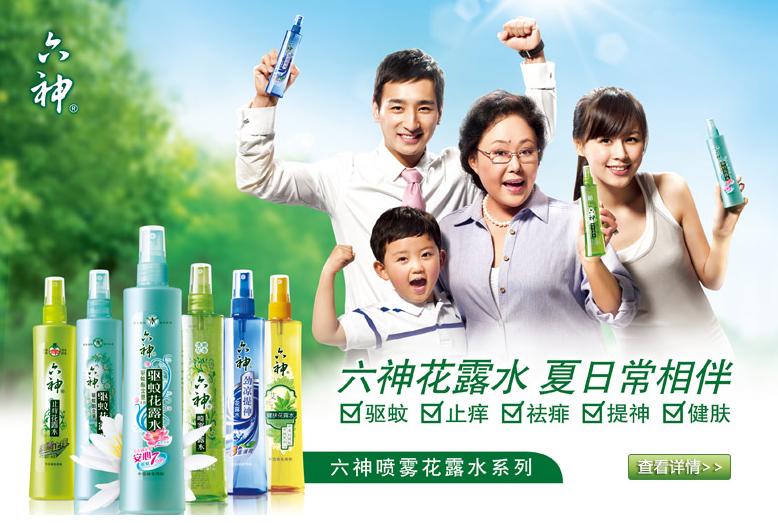 La marque chinoise Liushen s'offre une deuxième jeunesse