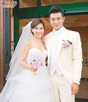 mariage star chine