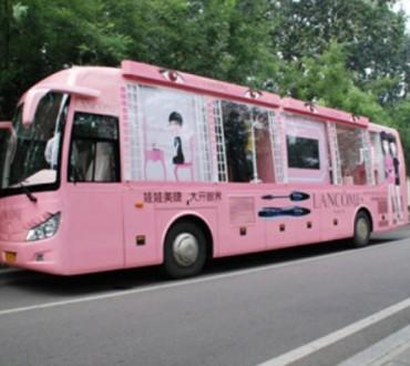 Le Bus Lancôme sur les routes de Chine