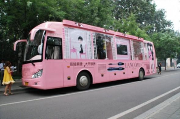 le bus lanc me sur les routes de chine marketing chine marketing chine. Black Bedroom Furniture Sets. Home Design Ideas