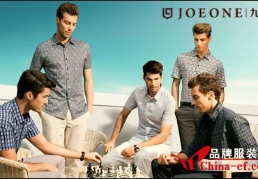 Le Branding à l'occidental des marques chinoises