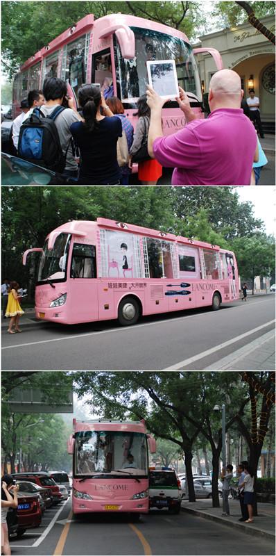 lancome Bus