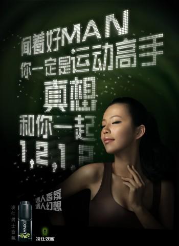 Publicités «hot» de Axe/lynx en Chine.