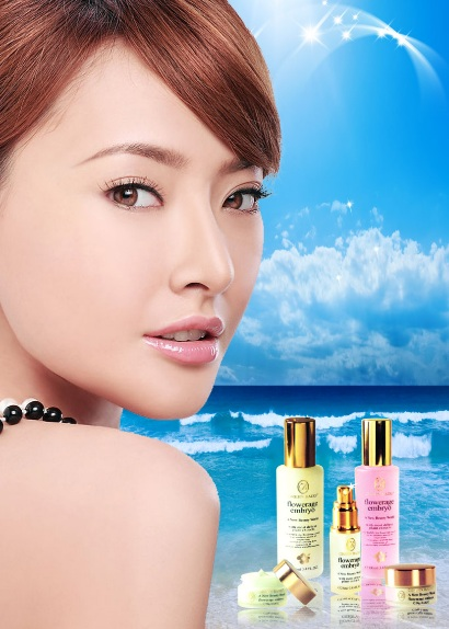 Cosmetique affiche Chine