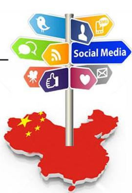 Agence de Marketing en Chine