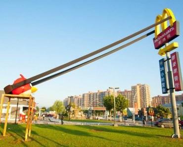 Le Co Branding Angry Birds et Mac Donald's en Chine