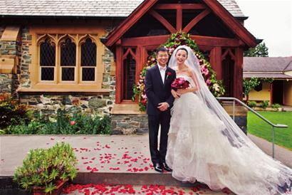 Le Mariage de Yaochen et de la Nouvelle Zélande