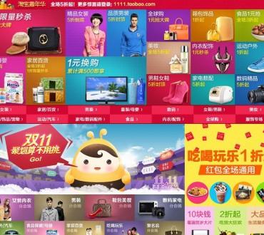 Taobao: 1 milliard de yuans en 37 minutes le jour des célibataires en Chine