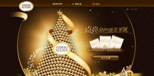 Ferrero Rocher Gifting