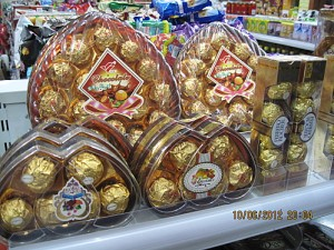 Ferrero Rocher copies