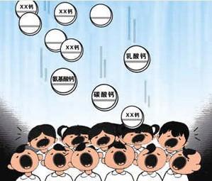 Le marché des compléments alimentaires en Chine