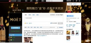 Moët & Chandon Weibo