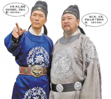 Les expressions les plus populaires en Chine en 2012