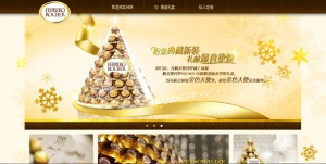Site Ferrero Rocher