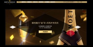 Site moët & chandon en chinois