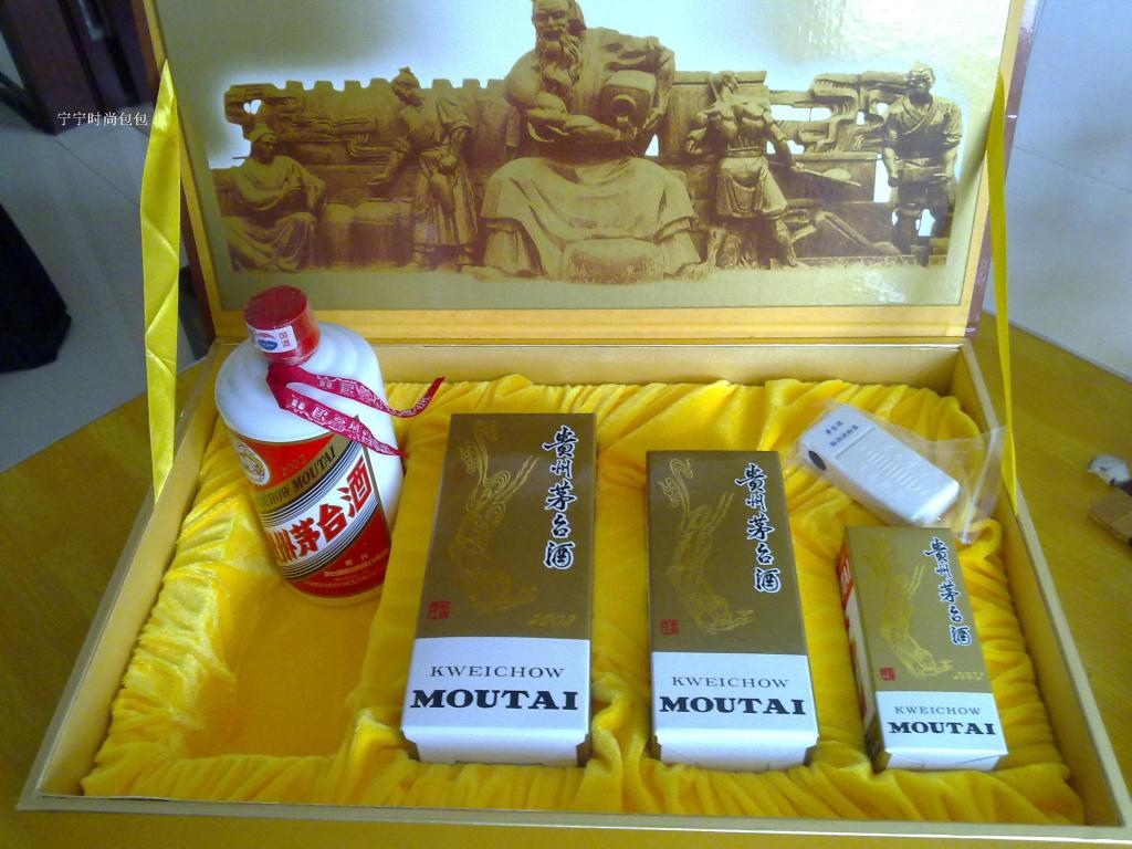 Maotai gift
