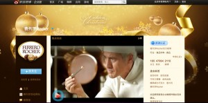 Weibo Ferrero Rocher