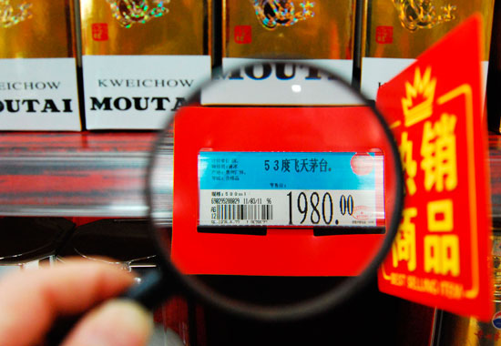 Maotai et corruption