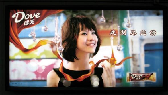 La communication de la marque de chocolat Dove en Chine