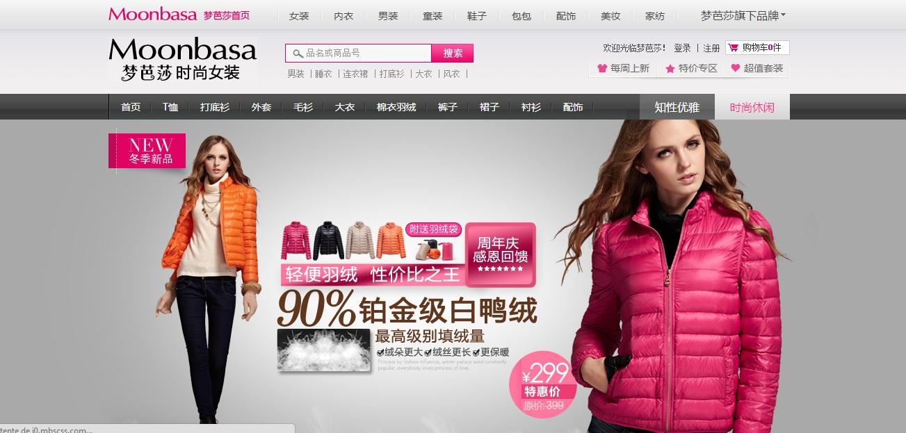 moonbasa leader online de la mode en chine marketing chine. Black Bedroom Furniture Sets. Home Design Ideas