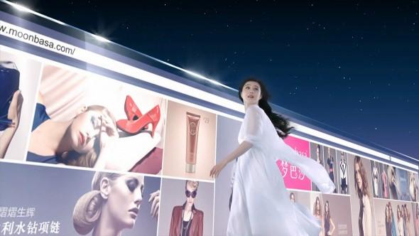 Moonbasa : leader online de la mode en Chine
